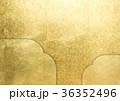 背景素材 和柄 金色のイラスト 36352496