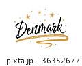 ベクタ ベクター ベクトルのイラスト 36352677