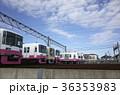 新京成 車両基地 36353983