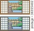 庭園 日本庭園 障子のイラスト 36355402