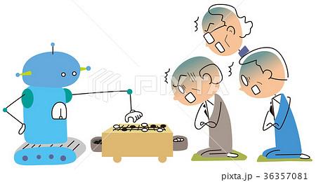 囲碁で勝利するロボット 36357081