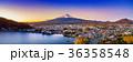 富士 湖 河口湖町の写真 36358548