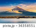 富士 湖 河口湖町の写真 36358551