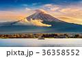 富士 湖 河口湖町の写真 36358552