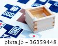 日本酒 酒 枡酒の写真 36359448