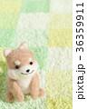 年賀素材 いぬ 36359911