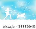 2018年 シルエット 年賀状 戌年 子供と走る犬 柴犬 秋田県 和犬 36359945