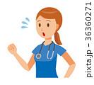 ベクター 女性 看護師のイラスト 36360271