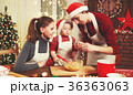 クリスマス ファミリー 家庭の写真 36363063