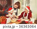 クリスマス ファミリー 家庭の写真 36363064