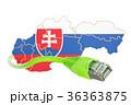 スロバキア スロヴァキア ケーブルのイラスト 36363875