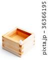 日本酒 酒 枡酒の写真 36366195