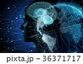 AI 人工知能 デジタルのイラスト 36371717