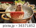 しゃぶしゃぶ 鍋料理 牛肉の写真 36371852