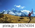 エベレスト山群のヘリポート 36374304