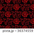 紅 真紅 色付くのイラスト 36374559