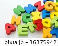 積み木 アルファベット カラフルの写真 36375942