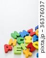 積み木 アルファベット カラフルの写真 36376037