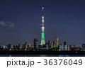 東京スカイツリー ライトアップ 荒川の写真 36376049