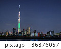 東京スカイツリー ライトアップ 荒川の写真 36376057