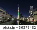 東京スカイツリー ライトアップ シャンパンツリーの写真 36376482