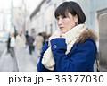 女性 若い 冬の写真 36377030