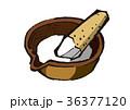 とろろ すりこぎ すり鉢のイラスト 36377120