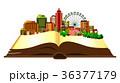 都市 概念 ビルのイラスト 36377179