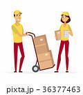 人々 人物 職業のイラスト 36377463