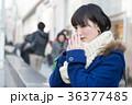 女性 若い 冬の写真 36377485