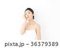 若い女性 不調 36379389