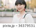笑顔の若い女性 丸の内 36379531