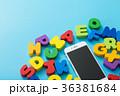 積み木 アルファベット カラフルの写真 36381684