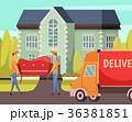 住宅 配達 トラックのイラスト 36381851