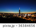 台湾 街 都会の写真 36384656