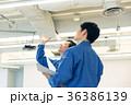 施工管理 点検 検査 チェック 36386139