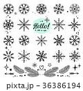 雪片 ロゴ ゆきのイラスト 36386194