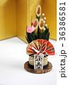お正月 門松 縁起物の写真 36386581