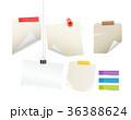 紙 ペーパー 紙類のイラスト 36388624