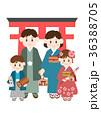 家族 着物 初詣のイラスト 36388705