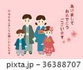 年賀状 家族 着物のイラスト 36388707