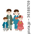家族 着物 新年のイラスト 36388709
