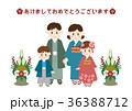 年賀状 家族 着物のイラスト 36388712