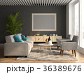 Interior modern design room 3D illustration 36389676