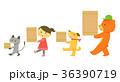 引っ越し(女の子) 36390719