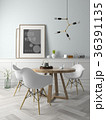 Interior modern design room 3D illustration 36391135