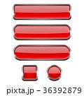 赤色 ぴかぴか ガラス製のイラスト 36392879