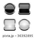黒色 黒 ブラックのイラスト 36392895