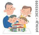 家族 住宅 家のイラスト 36393099