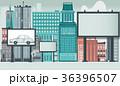 都市 市街 町のイラスト 36396507